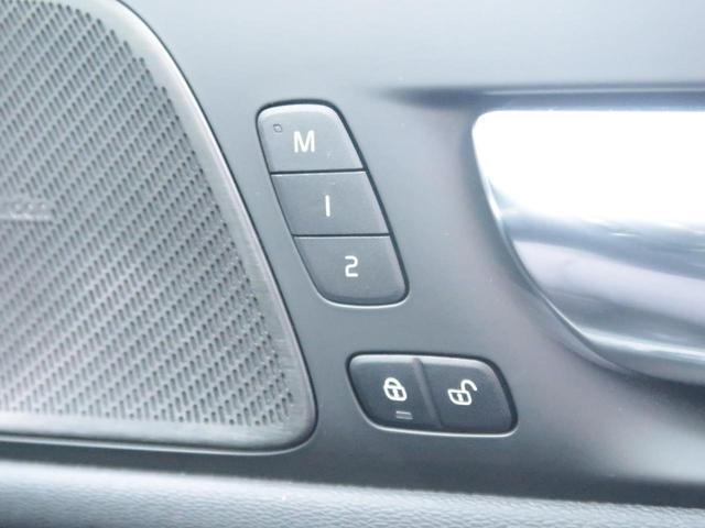 T6 ツインエンジン AWD インスクリプション 弊社デモカー 黒革 サンルーフ メモリー機能付きパワーシート シートヒーター シートエアコン ステアリングホイールヒーター harman/kardo クリスタルシフトノブ パワーテールゲート(27枚目)