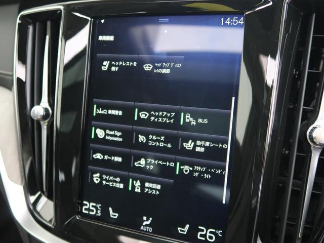 T6 ツインエンジン AWD インスクリプション 弊社デモカー 黒革 サンルーフ メモリー機能付きパワーシート シートヒーター シートエアコン ステアリングホイールヒーター harman/kardo クリスタルシフトノブ パワーテールゲート(35枚目)