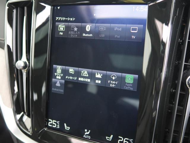 T6 ツインエンジン AWD インスクリプション 弊社デモカー 黒革 サンルーフ メモリー機能付きパワーシート シートヒーター シートエアコン ステアリングホイールヒーター harman/kardo クリスタルシフトノブ パワーテールゲート(36枚目)