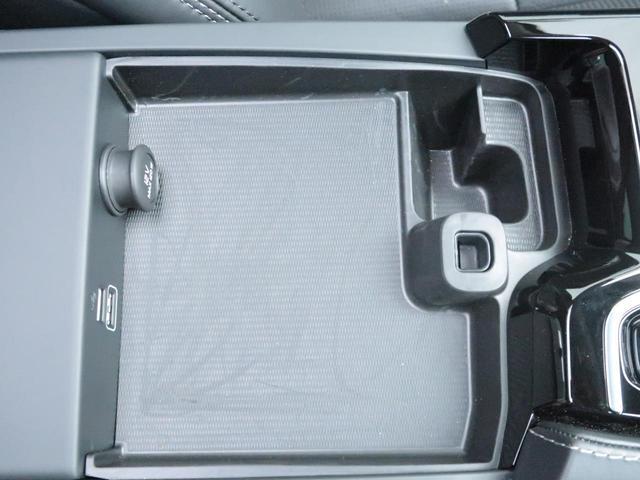 T6 ツインエンジン AWD インスクリプション 弊社デモカー 黒革 サンルーフ メモリー機能付きパワーシート シートヒーター シートエアコン ステアリングホイールヒーター harman/kardo クリスタルシフトノブ パワーテールゲート(38枚目)