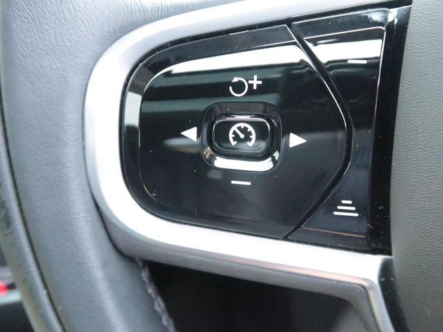T6 ツインエンジン AWD インスクリプション 弊社デモカー 黒革 サンルーフ メモリー機能付きパワーシート シートヒーター シートエアコン ステアリングホイールヒーター harman/kardo クリスタルシフトノブ パワーテールゲート(39枚目)