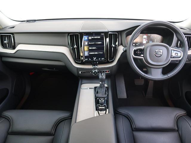 D4 AWD インスクリプション 2020年モデル・ワンオーナー・禁煙車・ブラックファインナッパレザーシート・純正HDDナビTV・360°ビューカメラ・インテリセーフ・純正19AW・アダプティブクルーズコントロール・電動リアゲート(2枚目)
