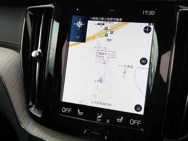 D4 AWD インスクリプション 2020年モデル・ワンオーナー・禁煙車・ブラックファインナッパレザーシート・純正HDDナビTV・360°ビューカメラ・インテリセーフ・純正19AW・アダプティブクルーズコントロール・電動リアゲート(4枚目)