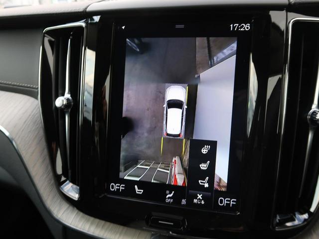 D4 AWD インスクリプション 2020年モデル・ワンオーナー・禁煙車・ブラックファインナッパレザーシート・純正HDDナビTV・360°ビューカメラ・インテリセーフ・純正19AW・アダプティブクルーズコントロール・電動リアゲート(5枚目)