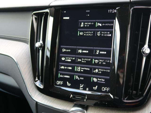 D4 AWD インスクリプション 2020年モデル・ワンオーナー・禁煙車・ブラックファインナッパレザーシート・純正HDDナビTV・360°ビューカメラ・インテリセーフ・純正19AW・アダプティブクルーズコントロール・電動リアゲート(6枚目)