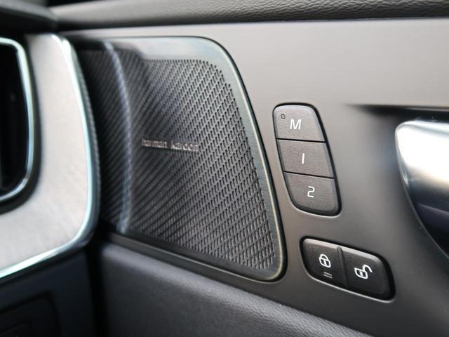 D4 AWD インスクリプション 2020年モデル・ワンオーナー・禁煙車・ブラックファインナッパレザーシート・純正HDDナビTV・360°ビューカメラ・インテリセーフ・純正19AW・アダプティブクルーズコントロール・電動リアゲート(8枚目)