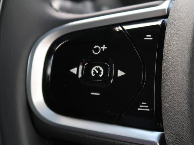D4 AWD インスクリプション 2020年モデル・ワンオーナー・禁煙車・ブラックファインナッパレザーシート・純正HDDナビTV・360°ビューカメラ・インテリセーフ・純正19AW・アダプティブクルーズコントロール・電動リアゲート(9枚目)