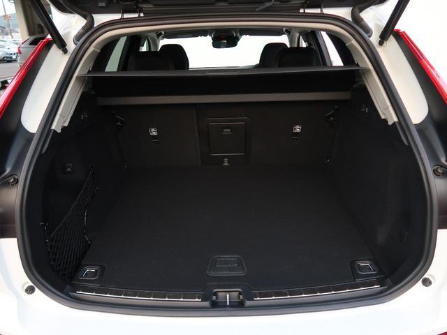 D4 AWD インスクリプション 2020年モデル・ワンオーナー・禁煙車・ブラックファインナッパレザーシート・純正HDDナビTV・360°ビューカメラ・インテリセーフ・純正19AW・アダプティブクルーズコントロール・電動リアゲート(14枚目)