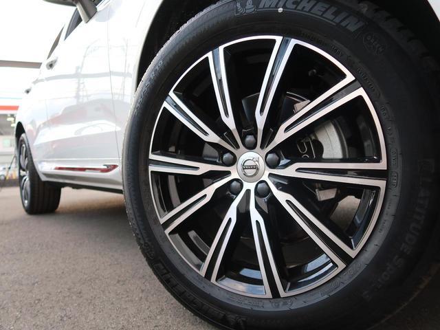D4 AWD インスクリプション 2020年モデル・ワンオーナー・禁煙車・ブラックファインナッパレザーシート・純正HDDナビTV・360°ビューカメラ・インテリセーフ・純正19AW・アダプティブクルーズコントロール・電動リアゲート(16枚目)