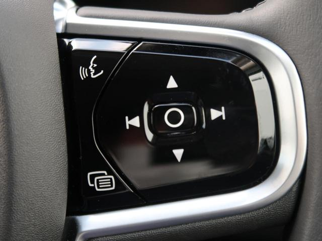 D4 AWD インスクリプション 2020年モデル・ワンオーナー・禁煙車・ブラックファインナッパレザーシート・純正HDDナビTV・360°ビューカメラ・インテリセーフ・純正19AW・アダプティブクルーズコントロール・電動リアゲート(21枚目)
