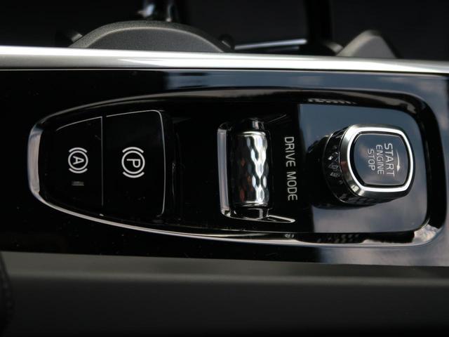 D4 AWD インスクリプション 2020年モデル・ワンオーナー・禁煙車・ブラックファインナッパレザーシート・純正HDDナビTV・360°ビューカメラ・インテリセーフ・純正19AW・アダプティブクルーズコントロール・電動リアゲート(22枚目)