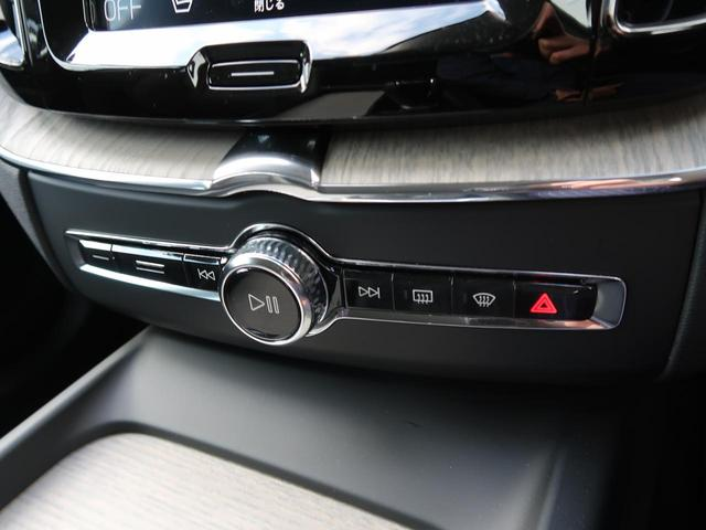 D4 AWD インスクリプション 2020年モデル・ワンオーナー・禁煙車・ブラックファインナッパレザーシート・純正HDDナビTV・360°ビューカメラ・インテリセーフ・純正19AW・アダプティブクルーズコントロール・電動リアゲート(23枚目)
