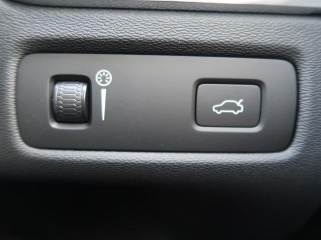 D4 AWD インスクリプション 2020年モデル・ワンオーナー・禁煙車・ブラックファインナッパレザーシート・純正HDDナビTV・360°ビューカメラ・インテリセーフ・純正19AW・アダプティブクルーズコントロール・電動リアゲート(24枚目)