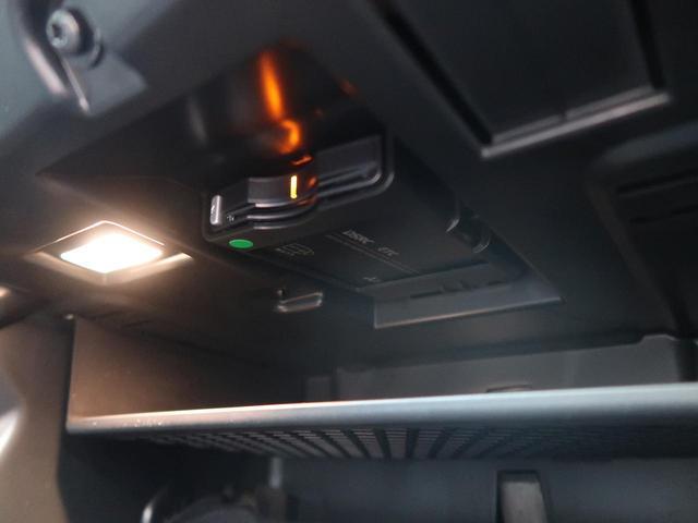 D4 AWD インスクリプション 2020年モデル・ワンオーナー・禁煙車・ブラックファインナッパレザーシート・純正HDDナビTV・360°ビューカメラ・インテリセーフ・純正19AW・アダプティブクルーズコントロール・電動リアゲート(26枚目)