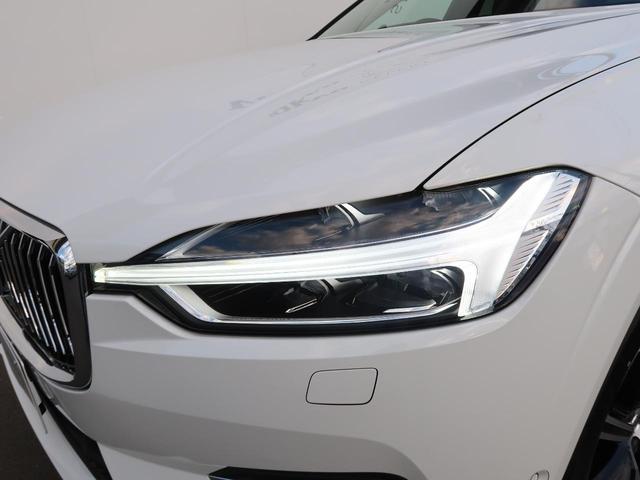 D4 AWD インスクリプション 2020年モデル・ワンオーナー・禁煙車・ブラックファインナッパレザーシート・純正HDDナビTV・360°ビューカメラ・インテリセーフ・純正19AW・アダプティブクルーズコントロール・電動リアゲート(31枚目)