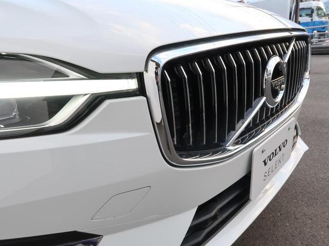 D4 AWD インスクリプション 2020年モデル・ワンオーナー・禁煙車・ブラックファインナッパレザーシート・純正HDDナビTV・360°ビューカメラ・インテリセーフ・純正19AW・アダプティブクルーズコントロール・電動リアゲート(32枚目)