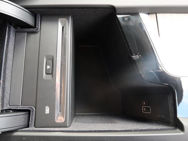 D4 AWD インスクリプション 2020年モデル・ワンオーナー・禁煙車・ブラックファインナッパレザーシート・純正HDDナビTV・360°ビューカメラ・インテリセーフ・純正19AW・アダプティブクルーズコントロール・電動リアゲート(35枚目)