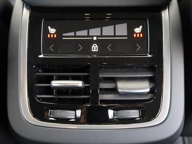 D4 AWD インスクリプション 2020年モデル・ワンオーナー・禁煙車・ブラックファインナッパレザーシート・純正HDDナビTV・360°ビューカメラ・インテリセーフ・純正19AW・アダプティブクルーズコントロール・電動リアゲート(36枚目)