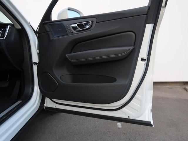 D4 AWD インスクリプション 2020年モデル・ワンオーナー・禁煙車・ブラックファインナッパレザーシート・純正HDDナビTV・360°ビューカメラ・インテリセーフ・純正19AW・アダプティブクルーズコントロール・電動リアゲート(37枚目)