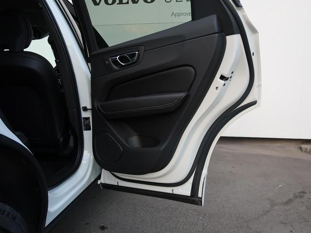 D4 AWD インスクリプション 2020年モデル・ワンオーナー・禁煙車・ブラックファインナッパレザーシート・純正HDDナビTV・360°ビューカメラ・インテリセーフ・純正19AW・アダプティブクルーズコントロール・電動リアゲート(38枚目)