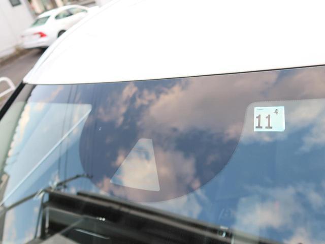 D4 AWD インスクリプション 2020年モデル・ワンオーナー・禁煙車・ブラックファインナッパレザーシート・純正HDDナビTV・360°ビューカメラ・インテリセーフ・純正19AW・アダプティブクルーズコントロール・電動リアゲート(40枚目)