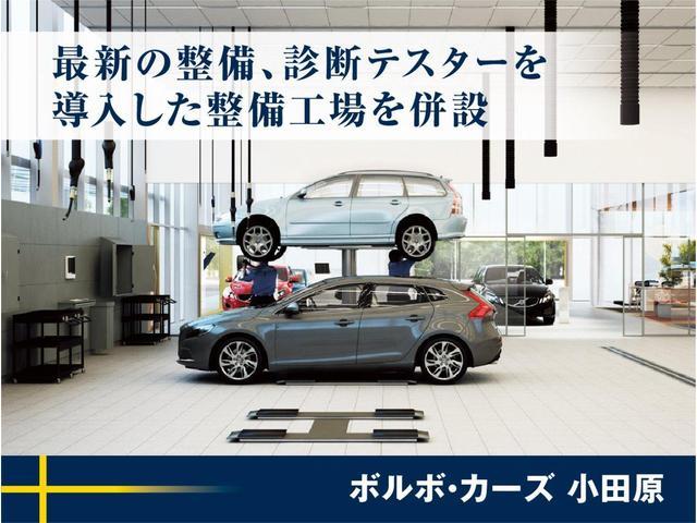 D4 AWD インスクリプション 2020年モデル・ワンオーナー・禁煙車・ブラックファインナッパレザーシート・純正HDDナビTV・360°ビューカメラ・インテリセーフ・純正19AW・アダプティブクルーズコントロール・電動リアゲート(42枚目)