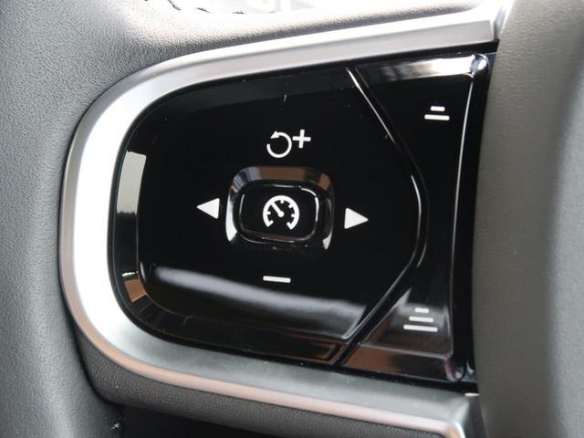 クロスカントリー T5 AWD 弊社デモカーUP アンバー本革シート 純正HDDナビTV 360°ビュー インテリセーフ 電動リアゲート アダプティブクルーズコントロール BLIS 純正18AW 前席パワーシート&シートヒーター(4枚目)