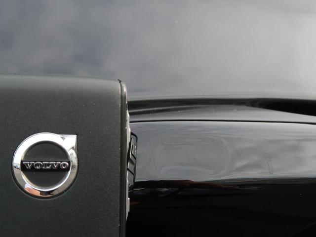 クロスカントリー T5 AWD 弊社デモカーUP アンバー本革シート 純正HDDナビTV 360°ビュー インテリセーフ 電動リアゲート アダプティブクルーズコントロール BLIS 純正18AW 前席パワーシート&シートヒーター(25枚目)