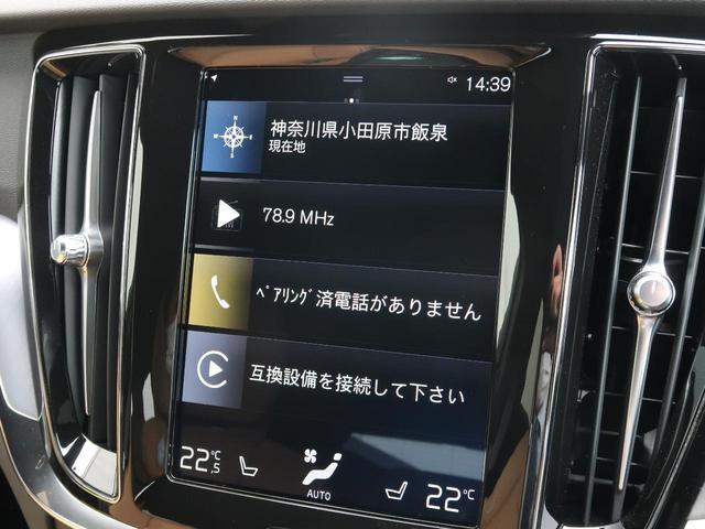クロスカントリー T5 AWD 弊社デモカーUP アンバー本革シート 純正HDDナビTV 360°ビュー インテリセーフ 電動リアゲート アダプティブクルーズコントロール BLIS 純正18AW 前席パワーシート&シートヒーター(27枚目)