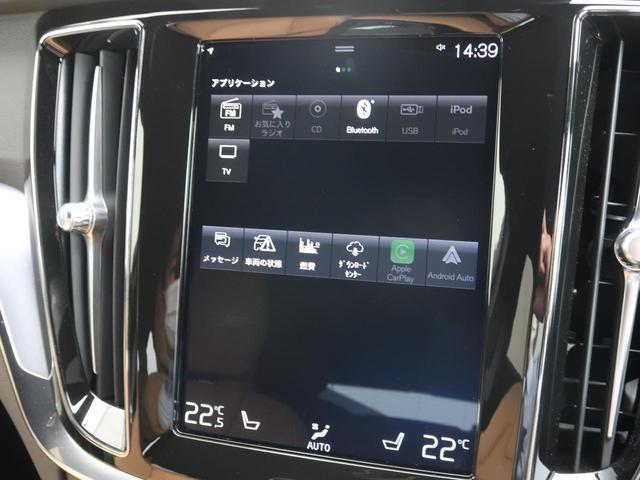 クロスカントリー T5 AWD 弊社デモカーUP アンバー本革シート 純正HDDナビTV 360°ビュー インテリセーフ 電動リアゲート アダプティブクルーズコントロール BLIS 純正18AW 前席パワーシート&シートヒーター(28枚目)