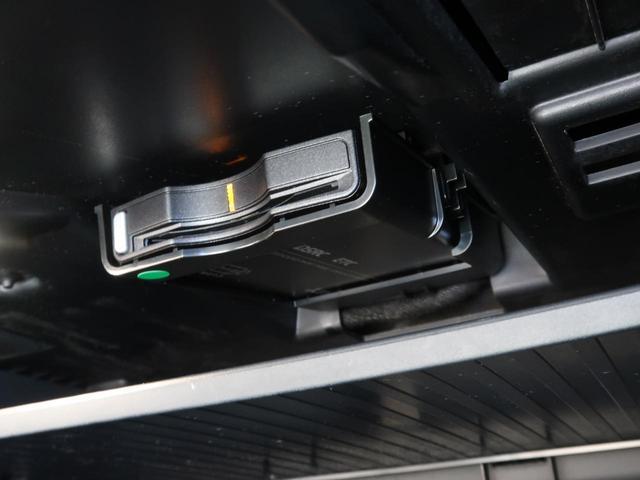 クロスカントリー T5 AWD 弊社デモカーUP アンバー本革シート 純正HDDナビTV 360°ビュー インテリセーフ 電動リアゲート アダプティブクルーズコントロール BLIS 純正18AW 前席パワーシート&シートヒーター(29枚目)