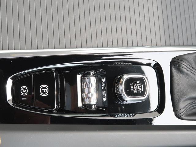 クロスカントリー T5 AWD 弊社デモカーUP アンバー本革シート 純正HDDナビTV 360°ビュー インテリセーフ 電動リアゲート アダプティブクルーズコントロール BLIS 純正18AW 前席パワーシート&シートヒーター(30枚目)
