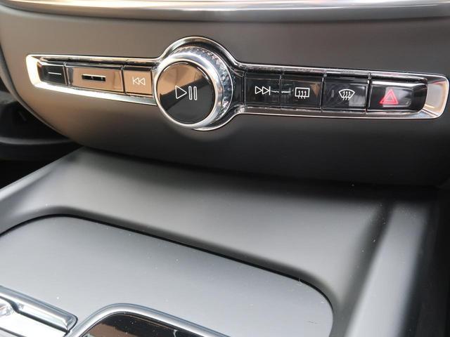 クロスカントリー T5 AWD 弊社デモカーUP アンバー本革シート 純正HDDナビTV 360°ビュー インテリセーフ 電動リアゲート アダプティブクルーズコントロール BLIS 純正18AW 前席パワーシート&シートヒーター(31枚目)