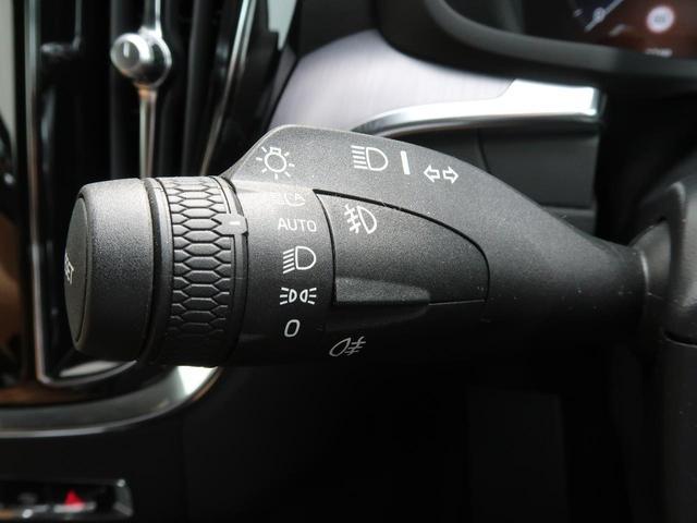 クロスカントリー T5 AWD 弊社デモカーUP アンバー本革シート 純正HDDナビTV 360°ビュー インテリセーフ 電動リアゲート アダプティブクルーズコントロール BLIS 純正18AW 前席パワーシート&シートヒーター(32枚目)