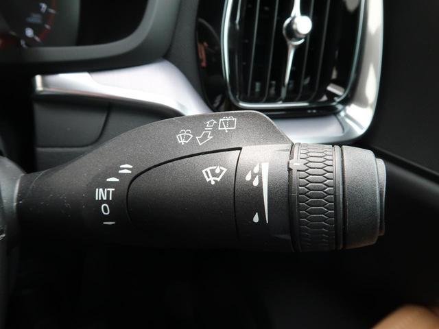 クロスカントリー T5 AWD 弊社デモカーUP アンバー本革シート 純正HDDナビTV 360°ビュー インテリセーフ 電動リアゲート アダプティブクルーズコントロール BLIS 純正18AW 前席パワーシート&シートヒーター(33枚目)