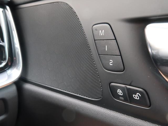 クロスカントリー T5 AWD 弊社デモカーUP アンバー本革シート 純正HDDナビTV 360°ビュー インテリセーフ 電動リアゲート アダプティブクルーズコントロール BLIS 純正18AW 前席パワーシート&シートヒーター(34枚目)