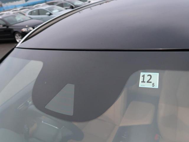 クロスカントリー T5 AWD 弊社デモカーUP アンバー本革シート 純正HDDナビTV 360°ビュー インテリセーフ 電動リアゲート アダプティブクルーズコントロール BLIS 純正18AW 前席パワーシート&シートヒーター(40枚目)