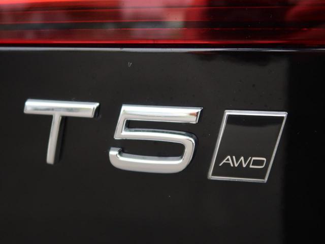 クロスカントリー T5 AWD 弊社デモカーUP アンバー本革シート 純正HDDナビTV 360°ビュー インテリセーフ 電動リアゲート アダプティブクルーズコントロール BLIS 純正18AW 前席パワーシート&シートヒーター(41枚目)