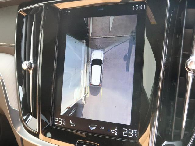 T5 インスクリプション 茶革 インテリセーフ harman/kardon ヘッドアップディスプレイ メモリー機能付きパワーシート マッサージ機能 パワーテールゲート 360°ビューカメラ 前席シートヒーター フルセグTV(5枚目)