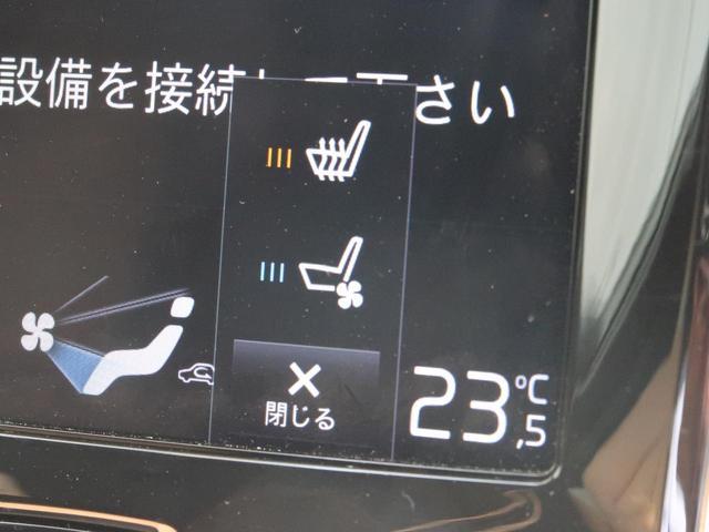 T5 インスクリプション 茶革 インテリセーフ harman/kardon ヘッドアップディスプレイ メモリー機能付きパワーシート マッサージ機能 パワーテールゲート 360°ビューカメラ 前席シートヒーター フルセグTV(7枚目)