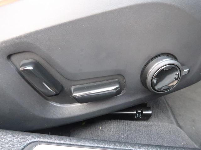 T5 インスクリプション 茶革 インテリセーフ harman/kardon ヘッドアップディスプレイ メモリー機能付きパワーシート マッサージ機能 パワーテールゲート 360°ビューカメラ 前席シートヒーター フルセグTV(9枚目)