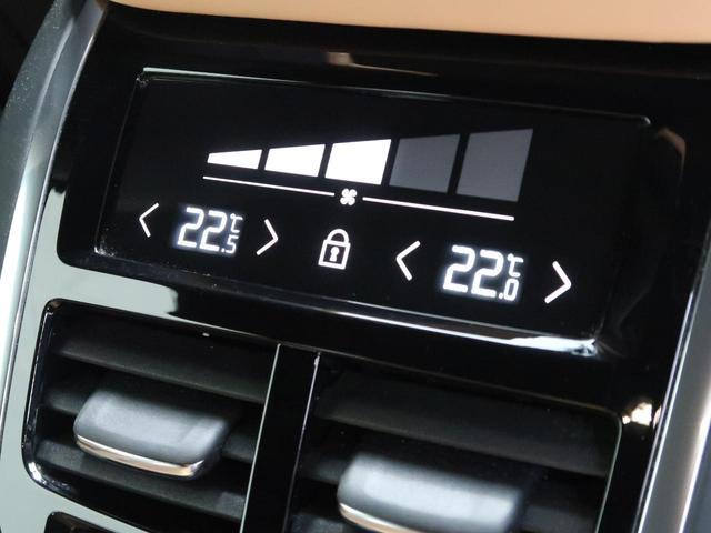 T5 インスクリプション 茶革 インテリセーフ harman/kardon ヘッドアップディスプレイ メモリー機能付きパワーシート マッサージ機能 パワーテールゲート 360°ビューカメラ 前席シートヒーター フルセグTV(23枚目)
