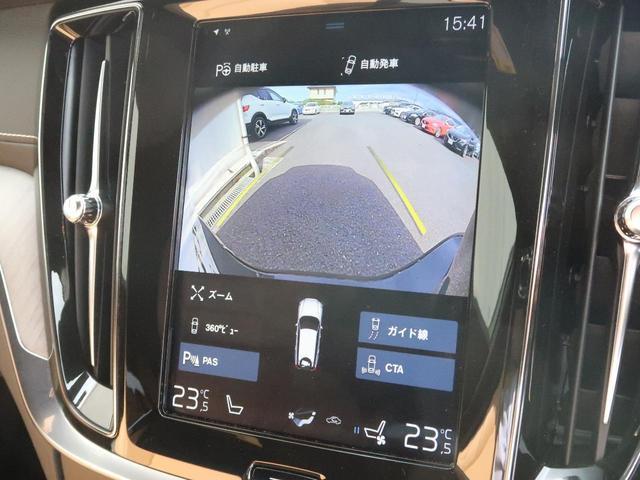T5 インスクリプション 茶革 インテリセーフ harman/kardon ヘッドアップディスプレイ メモリー機能付きパワーシート マッサージ機能 パワーテールゲート 360°ビューカメラ 前席シートヒーター フルセグTV(27枚目)