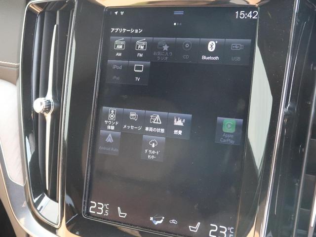 T5 インスクリプション 茶革 インテリセーフ harman/kardon ヘッドアップディスプレイ メモリー機能付きパワーシート マッサージ機能 パワーテールゲート 360°ビューカメラ 前席シートヒーター フルセグTV(30枚目)