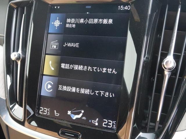 T5 インスクリプション 茶革 インテリセーフ harman/kardon ヘッドアップディスプレイ メモリー機能付きパワーシート マッサージ機能 パワーテールゲート 360°ビューカメラ 前席シートヒーター フルセグTV(31枚目)