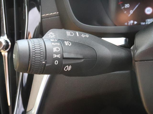 T5 インスクリプション 茶革 インテリセーフ harman/kardon ヘッドアップディスプレイ メモリー機能付きパワーシート マッサージ機能 パワーテールゲート 360°ビューカメラ 前席シートヒーター フルセグTV(37枚目)