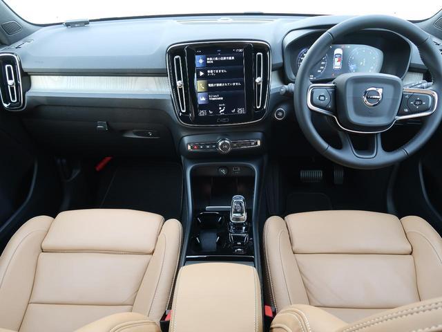 T4 AWD インスクリプション 認定中古車 アンバーレザーシート harman/kardon 9インチ純正ナビ 360°ビュー ステアリング&シートヒーター パイロットアシスト 純正19インチアルミホイール クリスタルシフトノブ(2枚目)