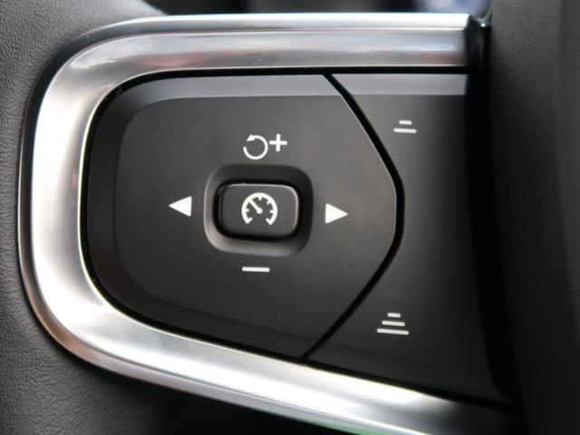 T4 AWD インスクリプション 認定中古車 アンバーレザーシート harman/kardon 9インチ純正ナビ 360°ビュー ステアリング&シートヒーター パイロットアシスト 純正19インチアルミホイール クリスタルシフトノブ(8枚目)