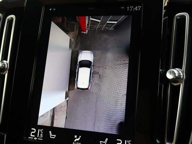 T4 AWD インスクリプション 認定中古車 アンバーレザーシート harman/kardon 9インチ純正ナビ 360°ビュー ステアリング&シートヒーター パイロットアシスト 純正19インチアルミホイール クリスタルシフトノブ(9枚目)