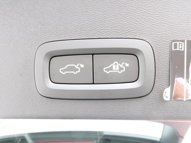 T4 AWD インスクリプション 認定中古車 アンバーレザーシート harman/kardon 9インチ純正ナビ 360°ビュー ステアリング&シートヒーター パイロットアシスト 純正19インチアルミホイール クリスタルシフトノブ(10枚目)